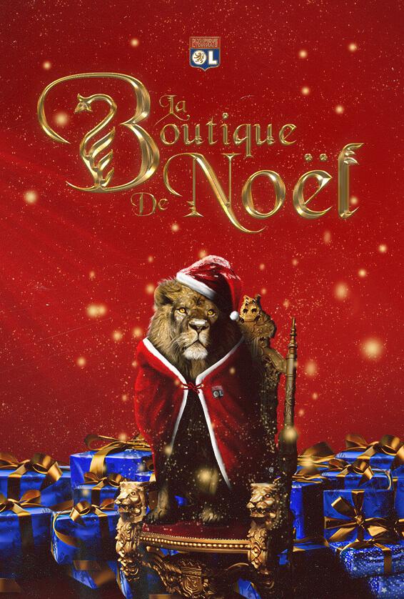 boutique-noel-olympique-lyonnais-566x838